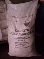 Сульфаминовая кислота марок  А,  Б